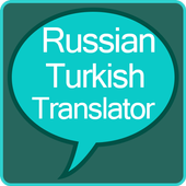 Russian to Turkish Translator 3.0
