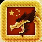 Meilong – 美龙 Chinois 1.0.4