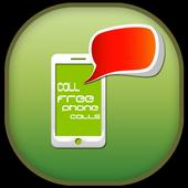Call Free Phone Calls 1.6.4