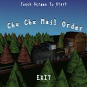 Chu Chu Mail Order - Full 2017.06.30.00