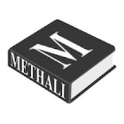 Swahili Proverbs (Methali) ashia