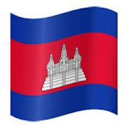 Anthem of Cambodia 1.0