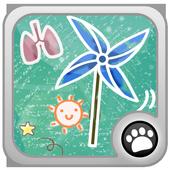 Blow windmill 1.3
