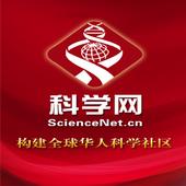 科学网 1.0