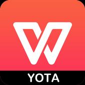 金山WPS Office Yota专版 7.0