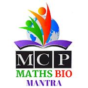 MCP MATHS BIO MANTRA 1.0.44.1