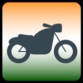 India RTO Series Address Info