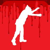 Zombie Range 2 1.1