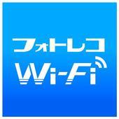 Photoreco Wi-Fi 4.00