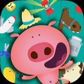 Piglet Adventure 1.0.0