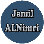 جميل النمري - Jamil ALNimri 2.0