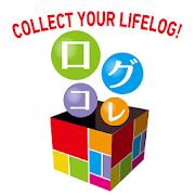 ログコレ-お手軽写真日記でライフログを保存&ランキング化!- 1.0.6