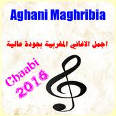 Aghani Maroc 2016 1.1