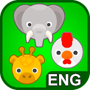 Guess The Animal - English - Free Learning Game 1.0.0