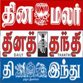 Top 49 Apps Similar to Flash News : Tamil