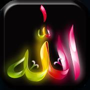 Live Love Wallpaper Apk : Allah Live Wallpaper 1.26 APK Download - Android Personalization Apps