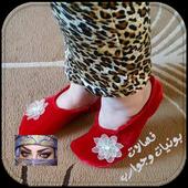 com.Almobdi3a.jawareb_boniyat 1.0