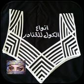 com.Almobdi3a.kool 1.0