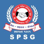Saurashtra Patel Social Group