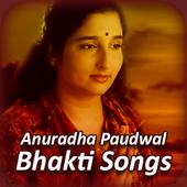 Anuradha Paudwal Bhakti Songs 5.3.0