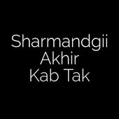 Sharamndgi Akhir Kab Tak 1.0