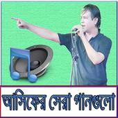 Top 45 Apps Similar to best mp3 Asif Akbar hit song