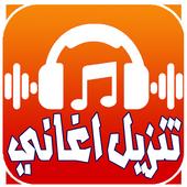 Download Music MP3 prank 3