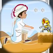 com.ArabGAmesN1.Mansour_Snow_Desert 3
