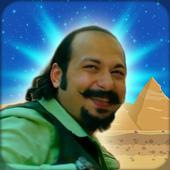 لعبة شاروخان المصري 1.1