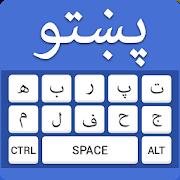 Pashto Keyboard - English to Pushto Typing Input 1.0.2