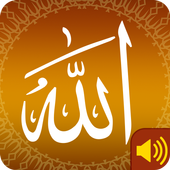 Asmaul Husna mp3 +Allah Names 1.7