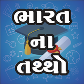 com.Axar_Education.bharattathy17 icon
