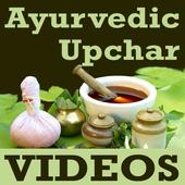 Ayurvedic Gharelu Upchar VIDEO 1 0 APK Download - Android