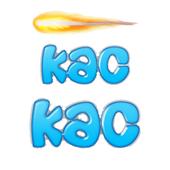 Kac Kac 0.2