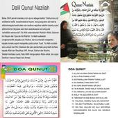 Bacaan Doa Qunut Lengkap 1.0