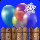Balloon Range 1.2.2