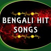 Bangla Hit Songs 1.0.1