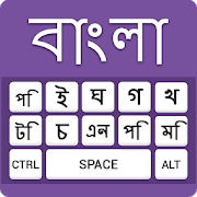 com color apps banglakeyboard bangladeshi language 2 5 APK