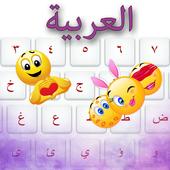 Arabic  English french  Keyboard 2019 35.4