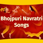 Bhojpuri Navratri Songs Videos 2017 3.3.7