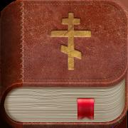 Bible 1.1.86