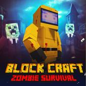 Zombie Survival - Block Craft 1.1