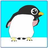 Ice Bird Qwaka