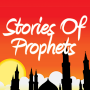 Stories of Prophets in Islam 1.8