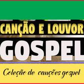Canção e Louvor Letra Gospel 1.0