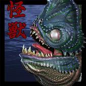 Kaiju:Infestation 0.8.3