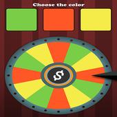 Lucky Wheel 1.0