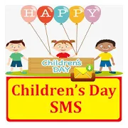 Childrens Day SMS Text Message 1.0