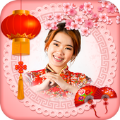 Chinese Photo Frames 7.0