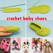 Crochet Baby Shoes 1.1